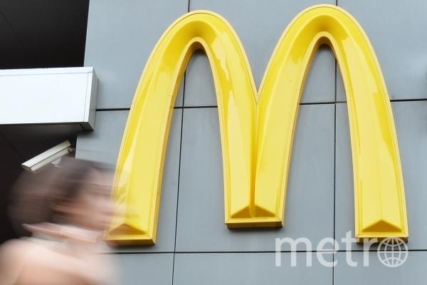 Рестораны Макдоналдс в Москве оштрафуют на крупную сумму. Фото РИА Новости