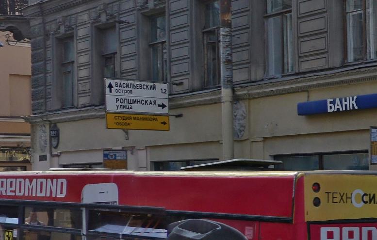 Барельефы на здании. Фото Яндекс.Панорамы
