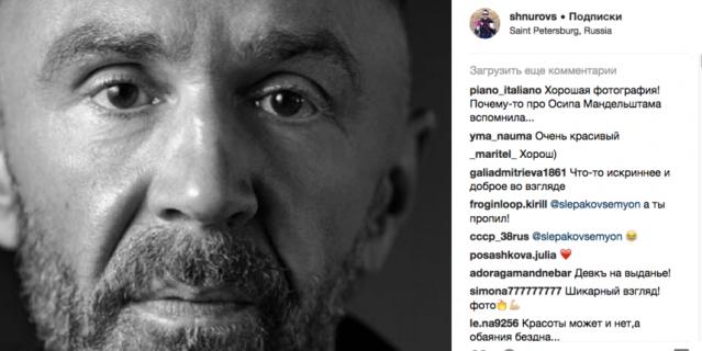 Сергей Шнуров, фотоархив.