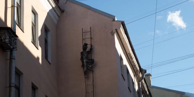 Памятник Трубочисту, Большая Московская, 1-3.