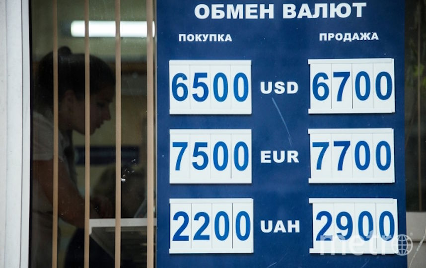 Доллар снова подорожал. Фото РИА Новости