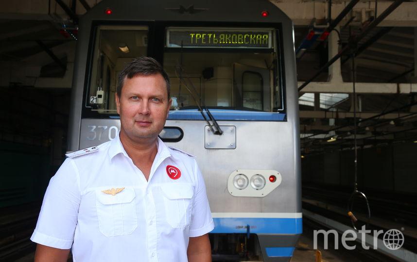 Алексей Горяйнов признан лучшим машинистом Московского метро. Фото Василий Кузьмичёнок
