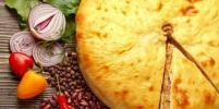 Выбираем осетинские пироги: с какой начинкой самые вкусные