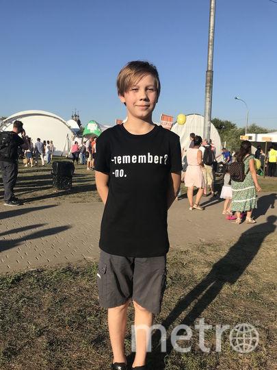 Посетители Geek Picnic рассказали о своих футболках. На фото: Александр Жидков. Фото Мария Беленькая.