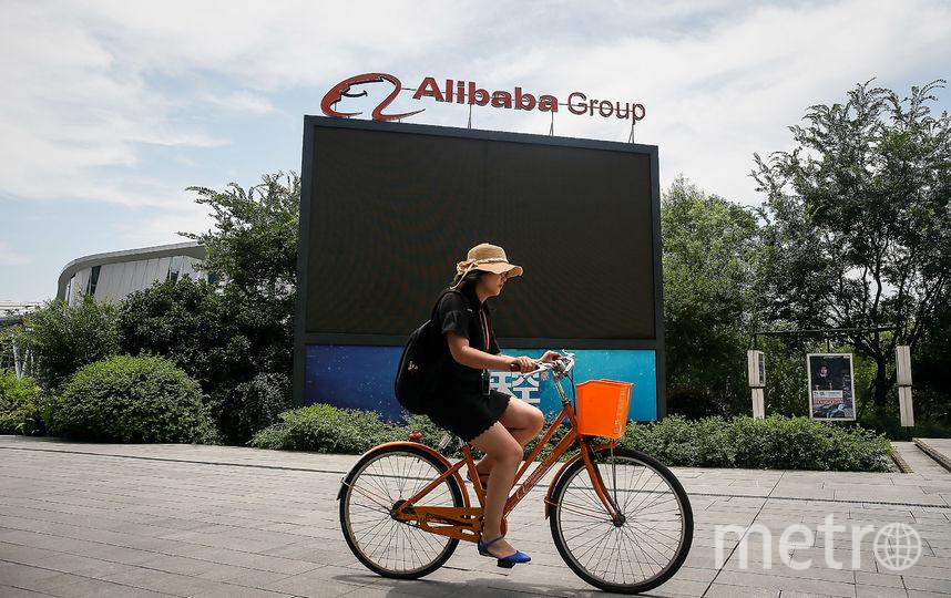 Торговая площадка AliExpress принадлежит компании Alibaba Group. Фото Getty