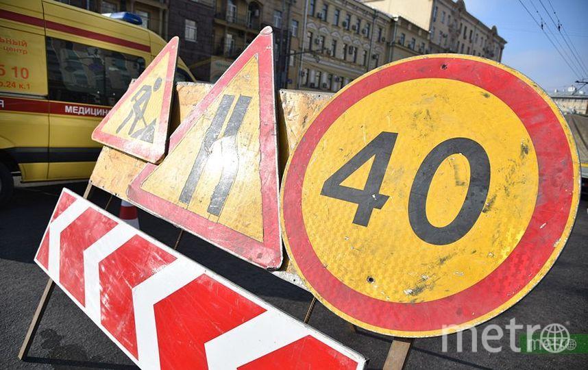 На МКАД ограничат движение. Фото Василий Кузьмичёнок