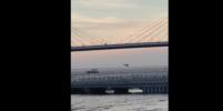 Вертолётом, пролетевшим под опорой моста ЗСД, займётся прокуратура