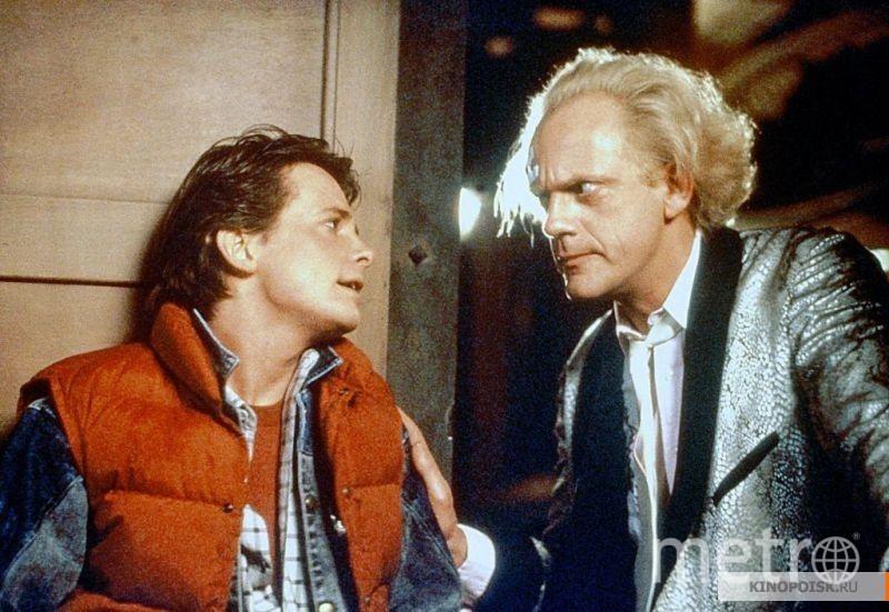 """Кадр из фильма """"Назад в будущее"""", 1985 год. Фото «Другое кино», kinopoisk.ru"""
