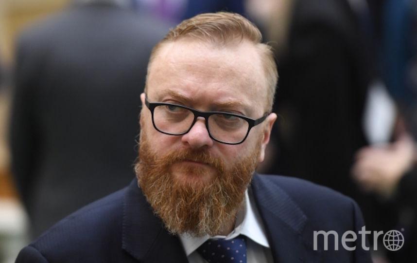Виталий Милонов. Фото РИА Новости