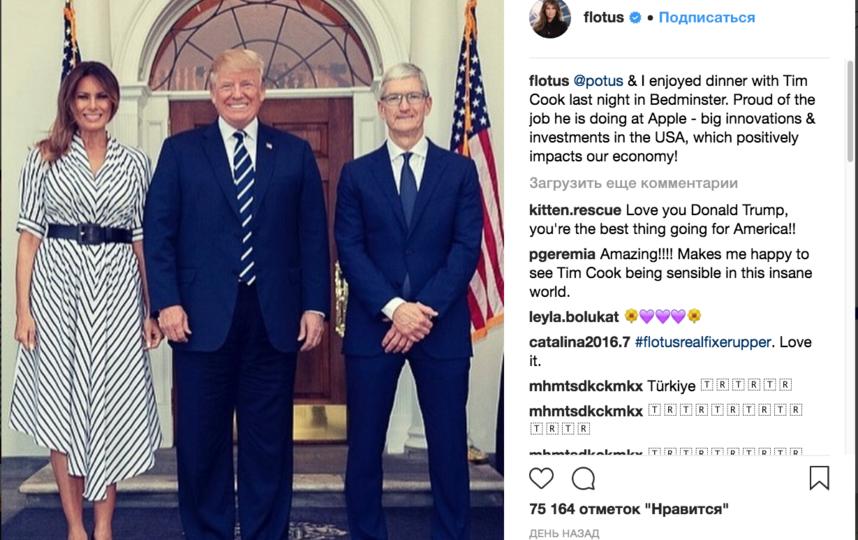 Мелания и Дональд Трамп и Тим Кук. Фото instagram.com/flotus