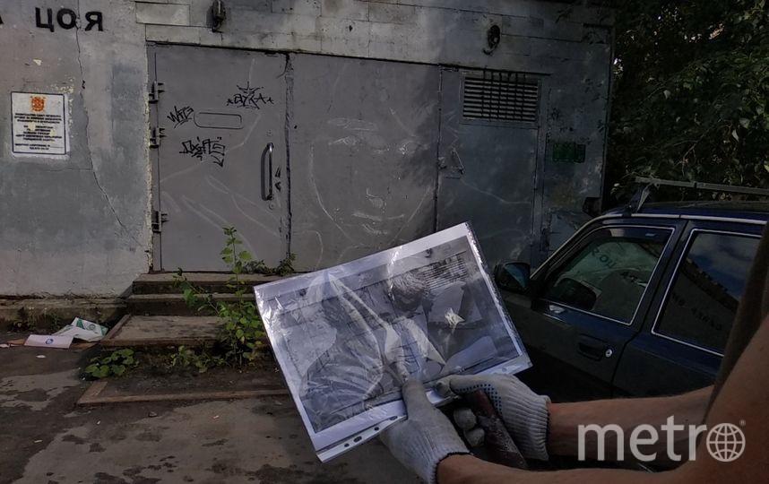 Художник Сергей Елгазин восстановил свой рисунок. Фото vk.com/elgazinstudio, vk.com