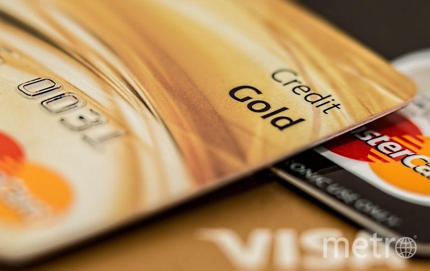Ни в коем случае не сообщайте никому пин-код и CVV своей банковской карты. Фото Pixabay