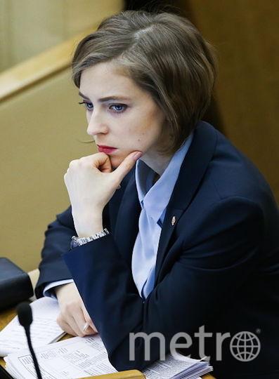 Наталья Поклонская. Фото Getty