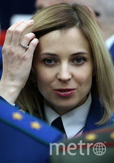 Наталья Поклонская. Фото AFP