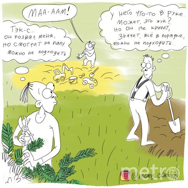 Художник-аниматор Люба Соболь рассказывает о чуде материнства и отцовства с юмором. Фото Люба Соболь, instagram.com/moms.comics
