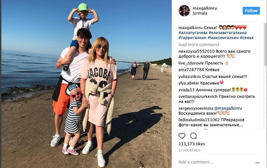 Алла Пугачева и Максим Галкин.