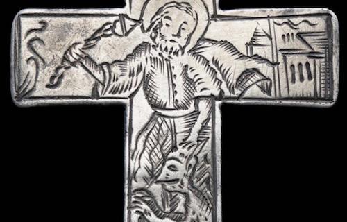 Крест XVII века.