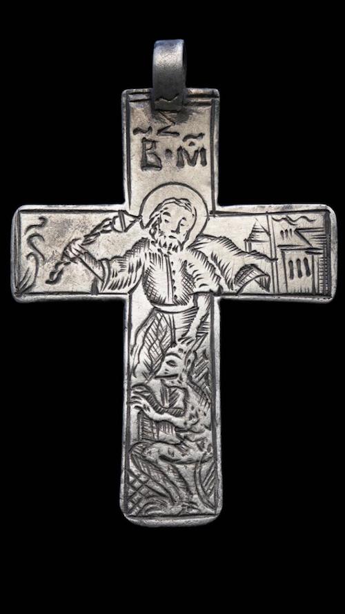 Крест XVII века. Фото Предоставлено организаторами