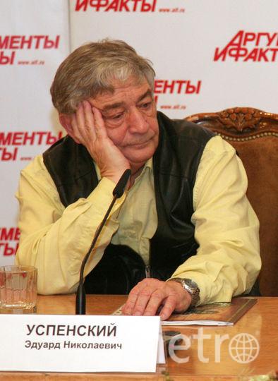 Эдуард Успенский. Фото Василий Кузьмичёнок
