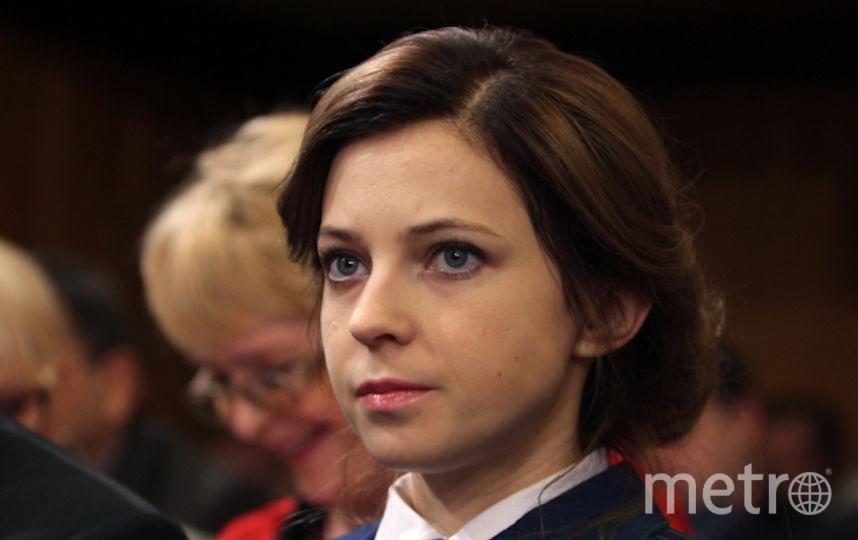 Экс-прокурор Крыма Наталья Поклонская. Фото РИА Новости