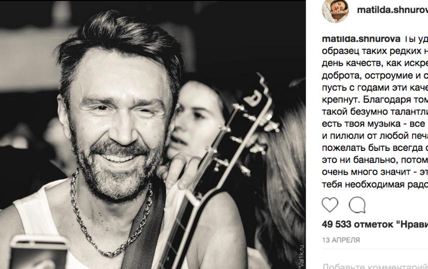 Сергей Шнуров, фотоархив. Фото скриншот www.instagram.com/matilda.shnurova/