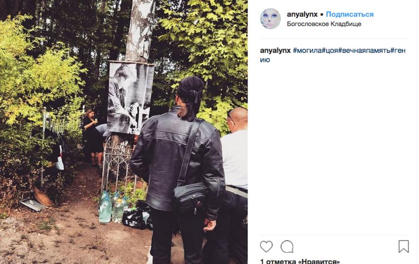 Память Виктора Цоя почтили на Богословском кладбище. Фото Скриншот Instagram: @anyalynx