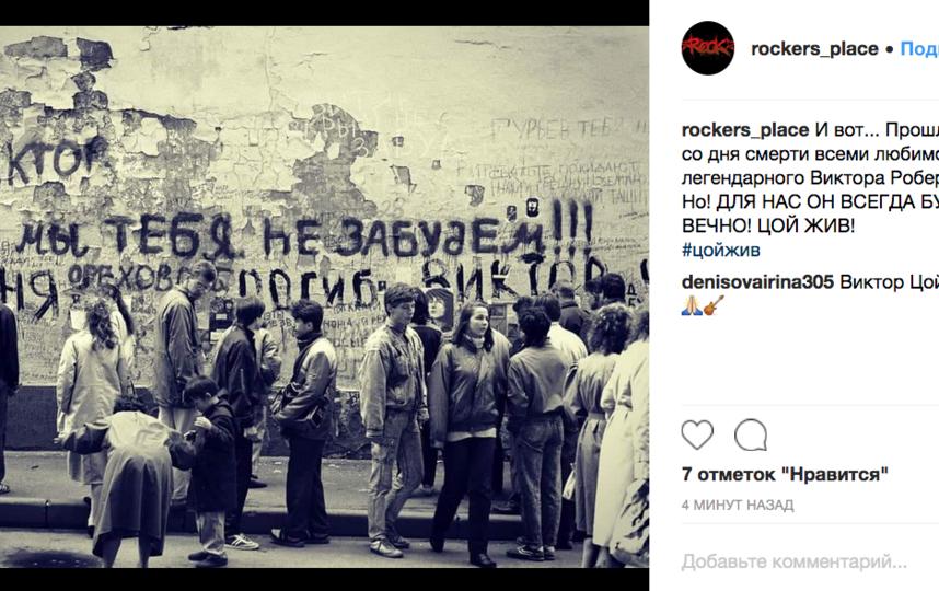 28 лет без Виктора Цоя: Как вспоминают музыканта сегодня. Фото Скриншот Instagram: @rockers_place