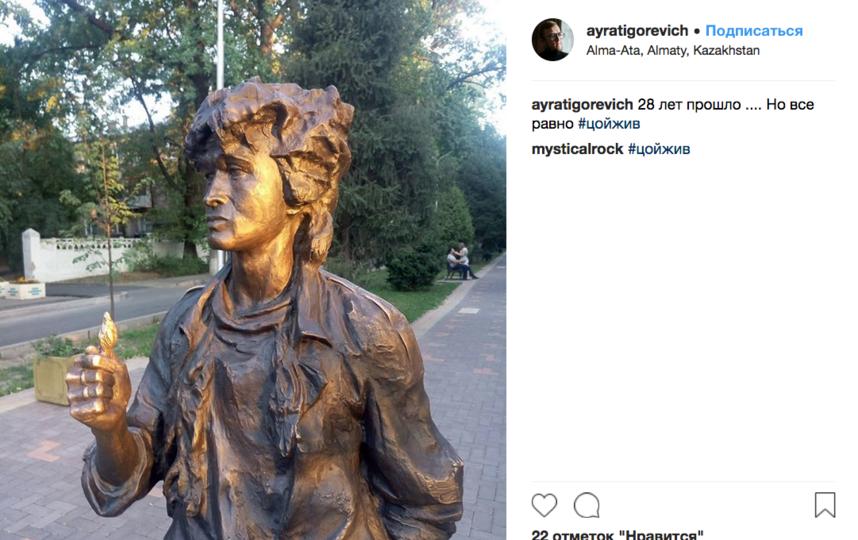 28 лет без Виктора Цоя: Как вспоминают музыканта сегодня. Фото Скриншот Instagram: @ayratigorevich