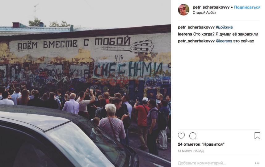 28 лет без Виктора Цоя: Как вспоминают музыканта сегодня. Фото Скриншот Instagram: @petr_scherbakovvv