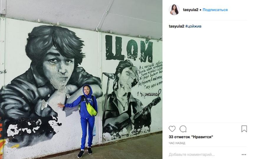 28 лет без Виктора Цоя: Как вспоминают музыканта сегодня. Фото Скриншот Instagram: @tasyula2