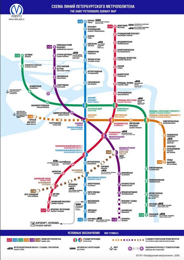 Красную ветку метро Петербурга продлят на бумаге. Фото http://www.metro.spb.ru