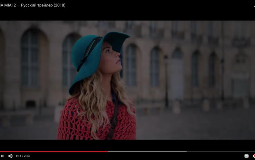 Премьера фильма состоится 16 августа. Фото Скриншот Youtube