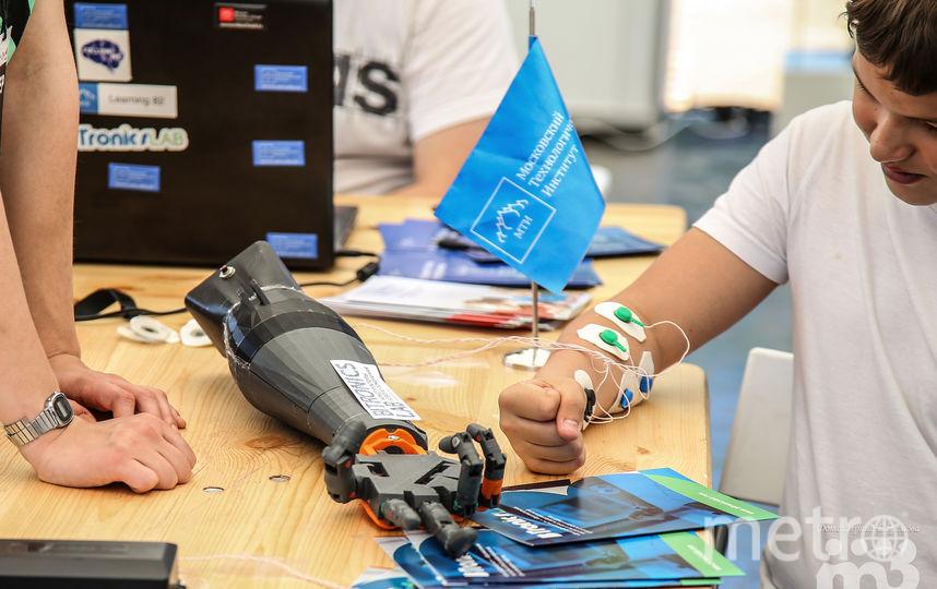 Фестиваль Geek Picnic. Фото Предоставлено организаторами