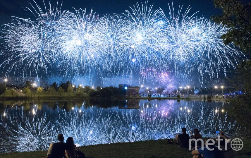 фестиваль фейерверков в 2017 году. Фото Василий Кузьмичёнок