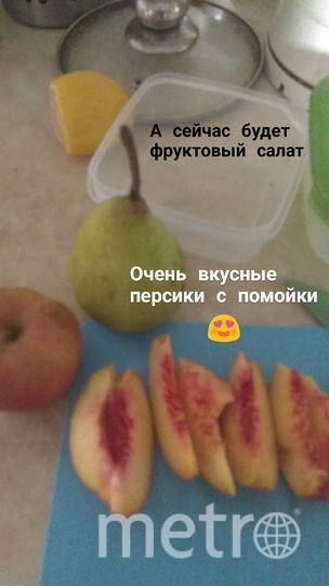 Пикник с едой, приготовленной из находок на помойках. Фото facebook /Irina Vlasova