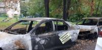 В Дмитрове жгут машины такси: кого подозревают потерпевшие