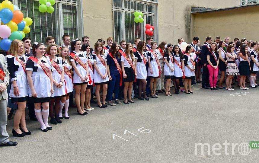 Ученики московских школ завоевали 9 золотых медалей международных олимпиад. Фото Василий Кузьмичёнок