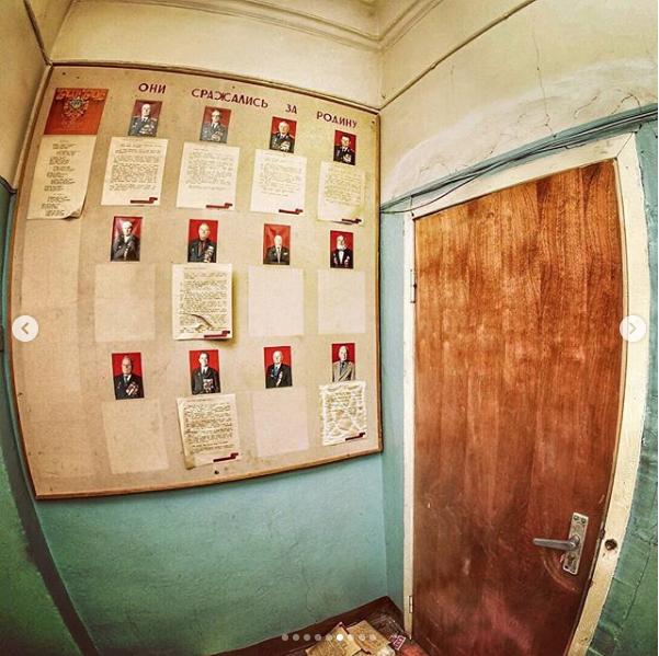 Скриншот instagram.com/lanasator/.