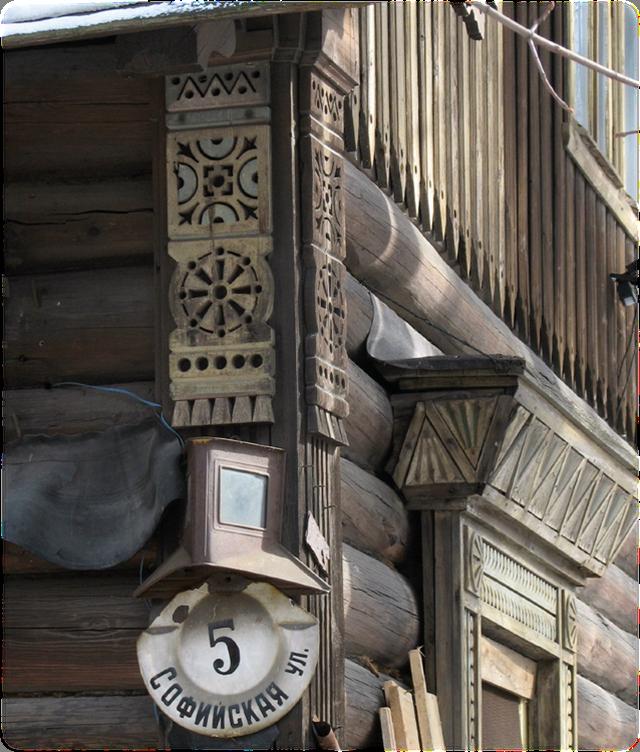 Деревянный дом. Фото КГИОП