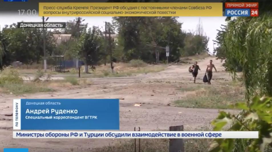 Место обстрела российских журналистов. Фото скриншот https://www.vesti.ru/doc.html?id=3050300#