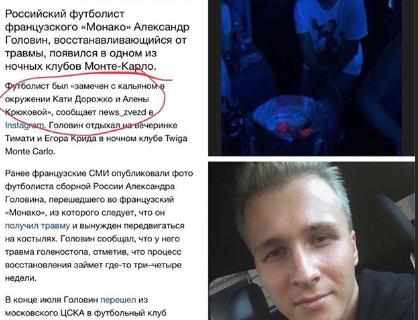 Публикация Алёны Крюковой.