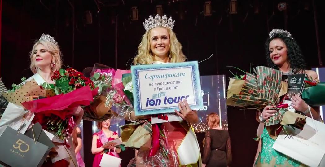 """Участницы конкурса """"Миссис Россия-2018"""" подготовили видео-визитки. Фото Все - скриншот YouTube"""