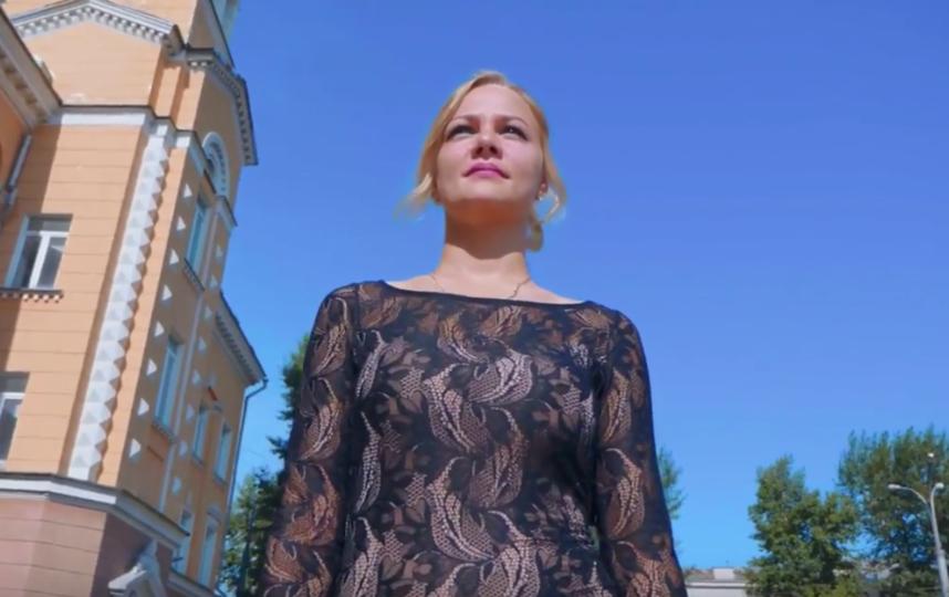Алена Чукавина, Иркутск. Фото Все - скриншот YouTube