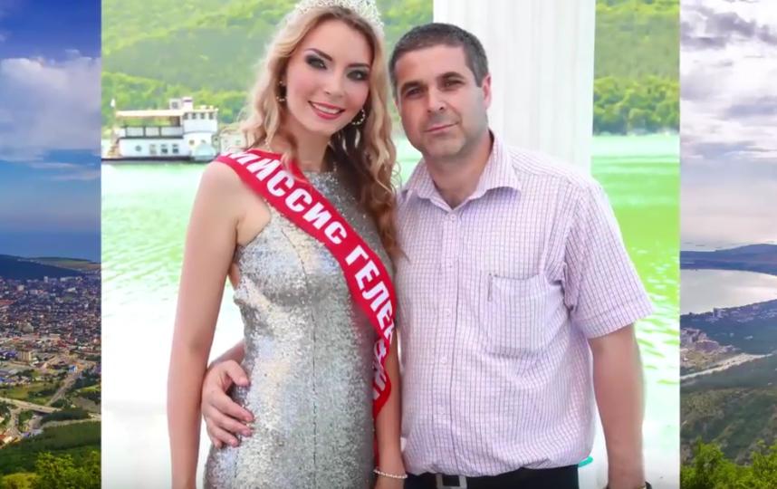 Евгения Бурло, Геленджик. Фото Все - скриншот YouTube