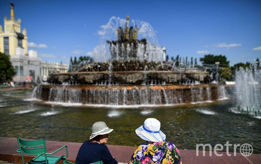 В Москве прогнозируют похолодание. Фото AFP