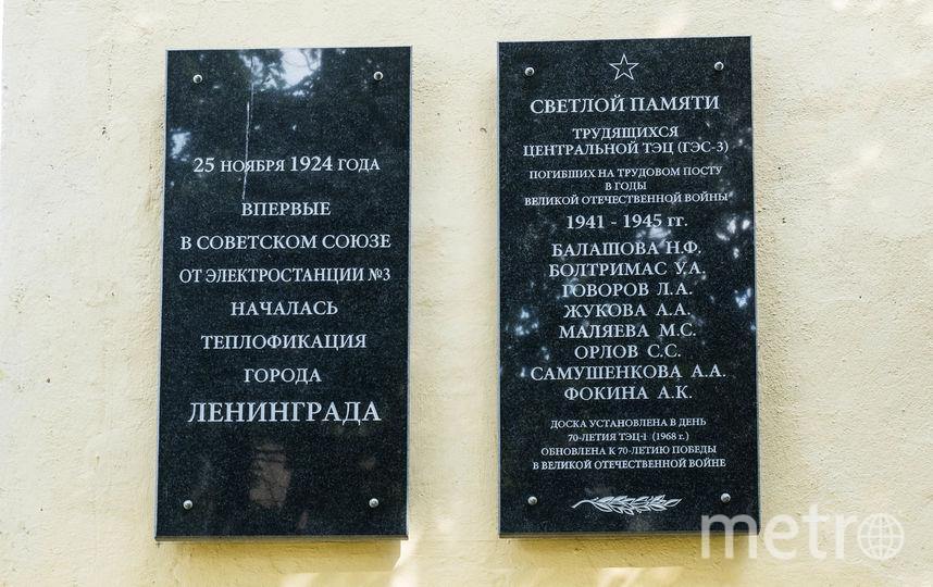 """На старейшей электростанции Петербурга, которая в этом году отмечает 120-летний юбилей, запустили бесплатные экскурсии. Фото Святослав Акимов., """"Metro"""""""