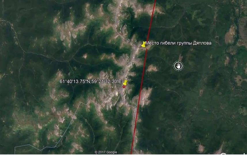 Место гибели лыжников на перевале Дятлова. Фото Скриншот, Скриншот Youtube