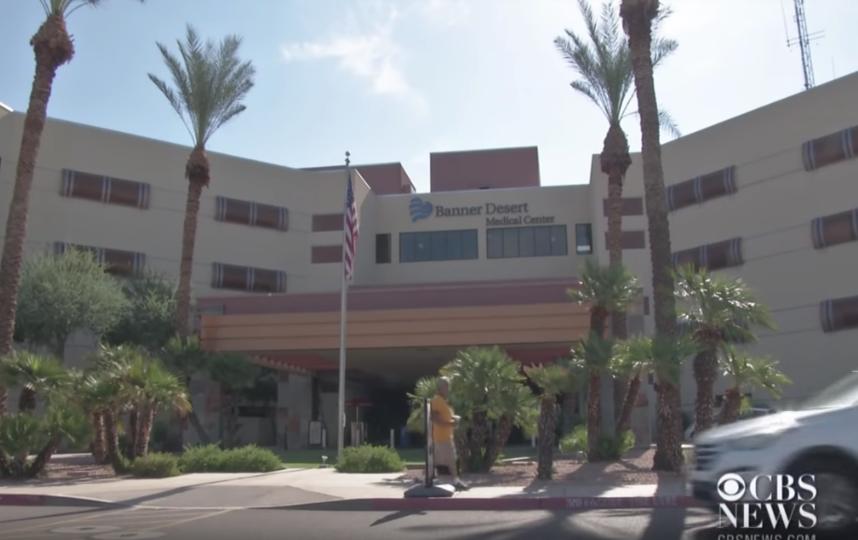 Медицинский центр Banner Desert. Фото Скриншот., Скриншот Youtube