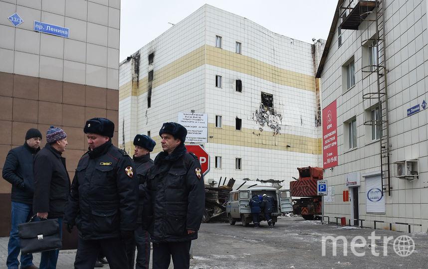 """Один из крупнейших пожаров в России за последние сто лет произошёл в ТЦ """"Зимняя вишня"""" 25 марта. Фото AFP"""