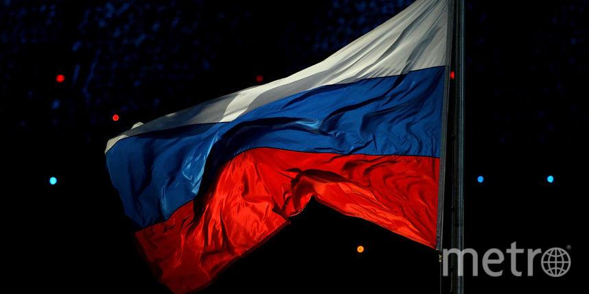 ВЦИОМ: Большинство граждан верят в теорию заговора против России